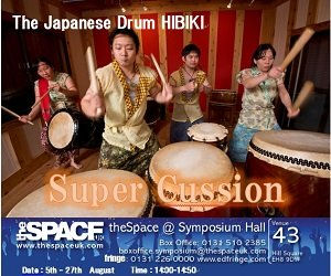 The Japanese Drum HIBIKI / Super-Cussion