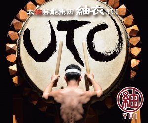 UTO ~Taiko Performing Arts Ensemble YUI~